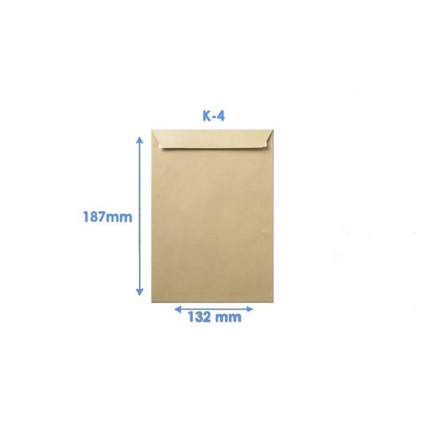 Bolsa Documentos SAM Postal Prolongado, 132 x 187 mm. Kraft, Caja x500