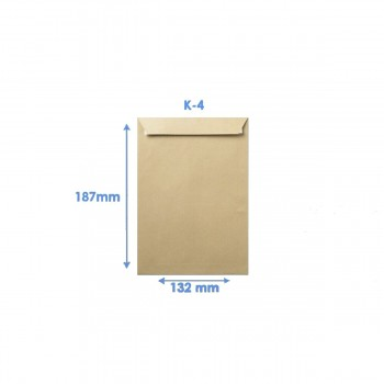 Bolsa Documentos SAM Postal Prolongado, 132 x 187 mm. Kraft, Caja x500